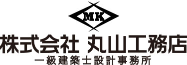 株式会社 丸山工務店