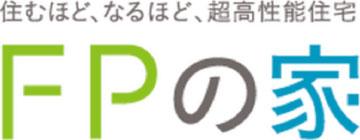 FPの家ロゴ