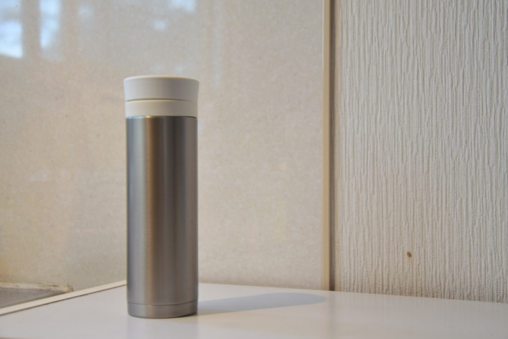 5characteristics-thermos-housing